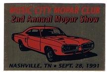 1991 Car Show Plaque