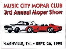 1992 Car Show Plaque