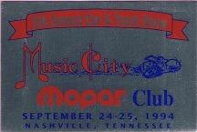 1994 Car Show Plaque