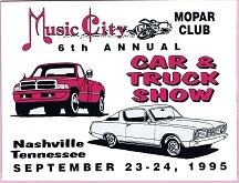 1995 Car Show Plaque