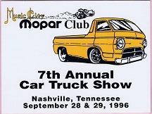 1996 Car Show Plaque