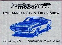 2004 Car Show Plaque