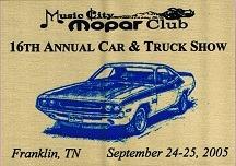 2005 Car Show Plaque
