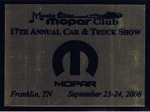 2006 Car Show Plaque
