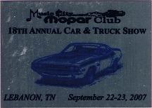 2007 Car Show Plaque