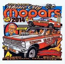 2014 Show Plaque